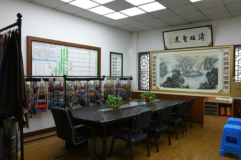 مكتب عينة